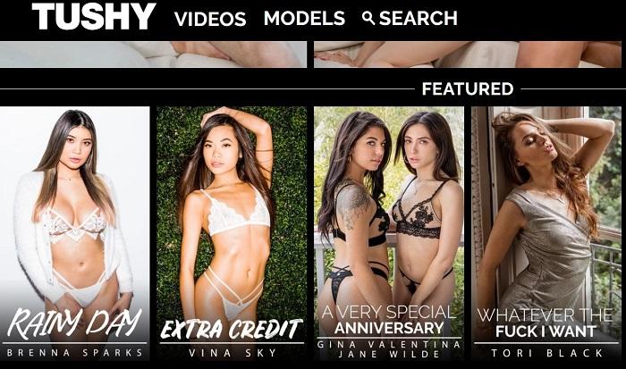 Porn Studio TUSHY